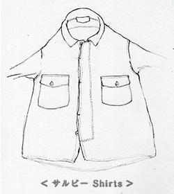 サルビーShirts