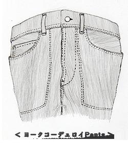 ヨークコーデュロイ pants